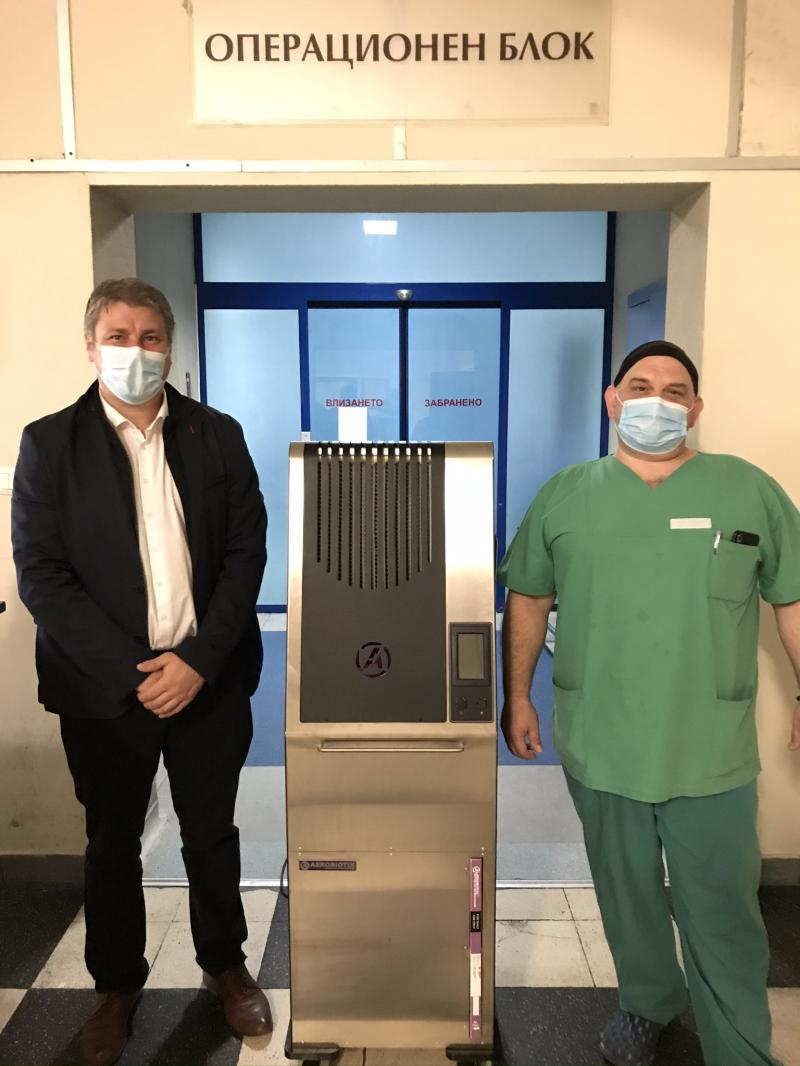 Illuvia Installed Alexandrovska University Hospital, Bulgaria